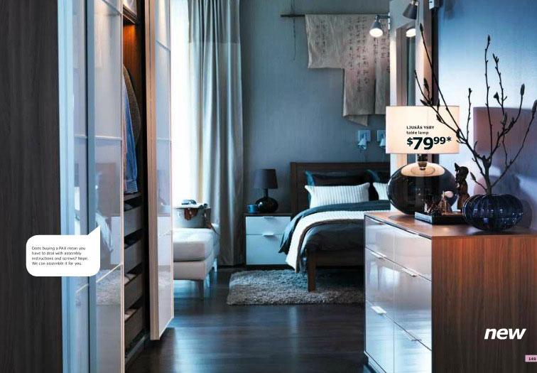 IKEA Japanese Style Bedroom Design Ideas