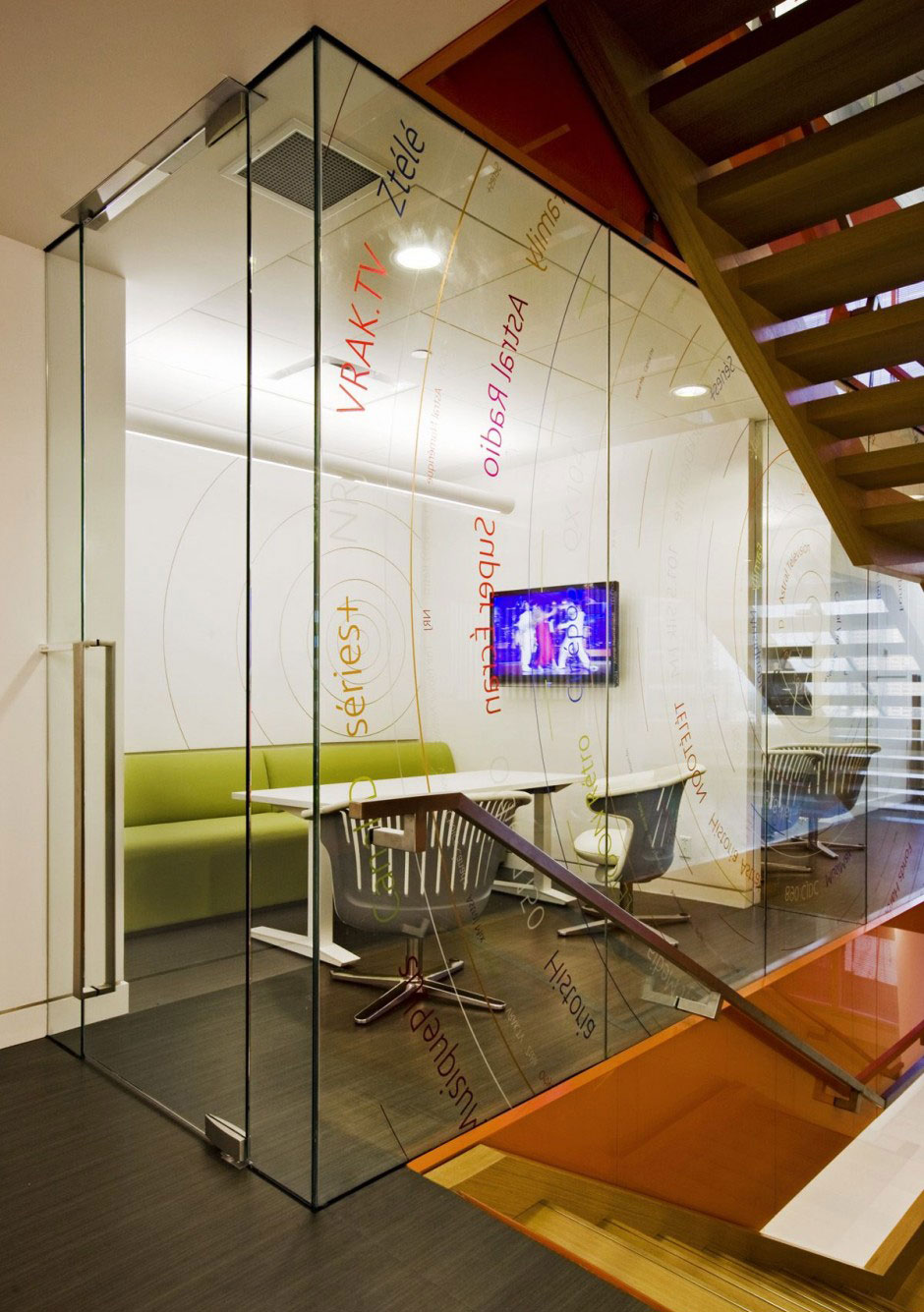 Lcd Tv Furnitures Designs Ideas: Cool Office Lounge With LCD TV And Couch Ideas