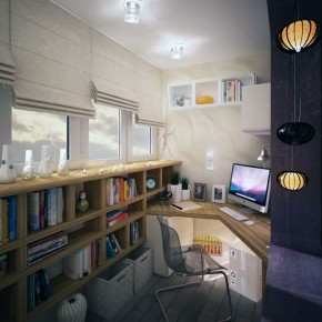 Modern Furniture Office with Lantern