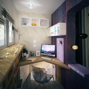 Modern Mac Corner Desk Design