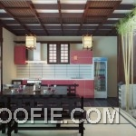 Japanese Kitchen Dining Space with Bamboo Decor