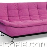 The Coolest & cheapest of Royal Purple Sofa Bed